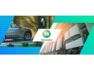 マウザーとオン・セミコンダクター、高圧変電の戦略とソリューション専用サイトを新たに開設