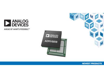 マウザー、Analog Devicesの航空宇宙・防衛・医療用機器等の用途に最適なADMV8818デジタル調整式フィルタの取り扱いを開始