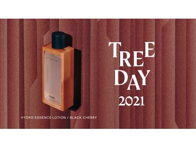2021年10月8日(金)BAUM TREEDAY 2021