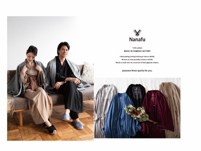 浴衣ルームウェアブランド「Nanafu」初のポップアップストアを9/1より伊勢丹新宿店で開催!