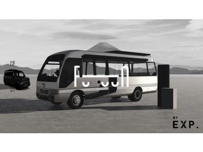 ワーケーションや家族と和みのひとときなど、楽しみ方自由自在!「ZEN × 建築 × モビリティ」!キャンピングカーを超える移動体験を提供するプロジェクト「FUUUN(浮雲)」が1月21日(木)リリース