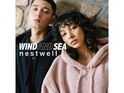 nestwell×WIND AND SEAのアイテムで過ごす快適な時間