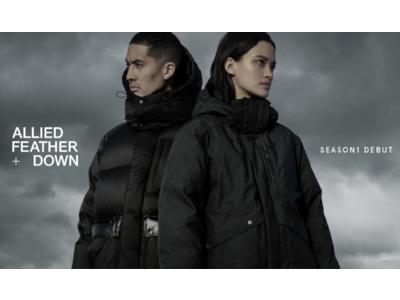 <世界初お披露目> ALLIED FEATHER & DOWNの製品ブランドがアメリカンラグシー・キャットストリート店でポップアップを期間限定で開催