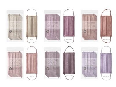【全12色】くすみカラー おしゃれに楽しむ不織布マスク『不織布カラーマスク』6月10日より販売開始 【10枚入り¥275(税込)】