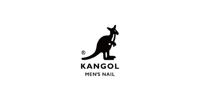 KANGOLがメンズネイルサロン「KANGOL MEN'S NAIL」のオープンを記念し、初回無料キャンペーンを開催