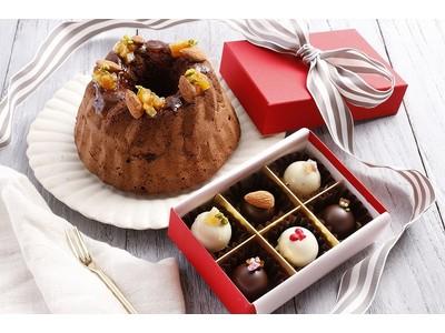【1人で作れる料理教室】バレンタイン講習会で手づくりチョコを作ろう!