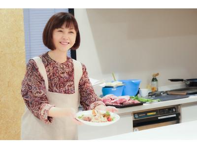 温活指導士・麻木久仁子の『温活薬膳料理士 講座』スタート