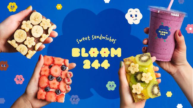 フルーツの花がのったケーキのようなサンドイッチ、フルーツオープンサンド専門店『BLOOM244』が新大久保駅にオープン!