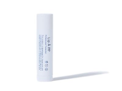 高保湿リップクリーム「Lip A P.P. 」リップエー プロフェッショナルプロテクション2021年2月1日(水)新発売