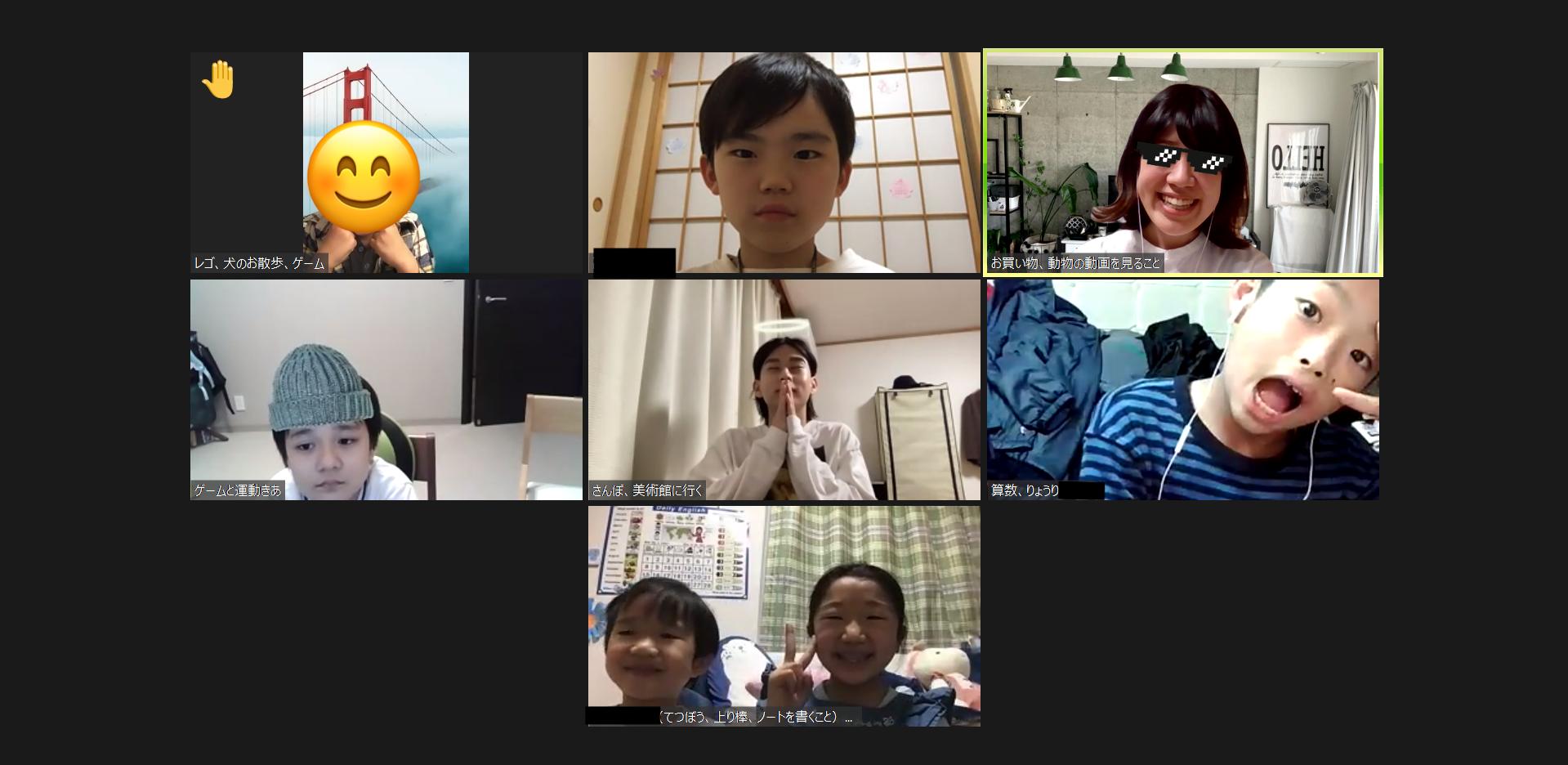 子供たちが異なる多様な考えを学ぶ「ゲーム大会」をオンラインで開催!~緊急事態宣言でもプロジェクト型学習ができるキッズプログラミングスクール~
