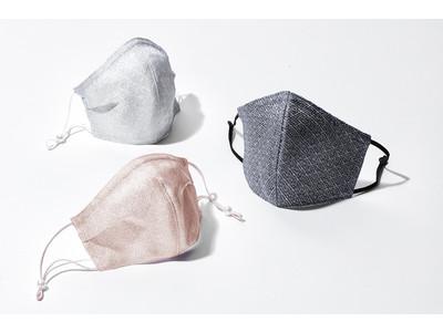 銀糸の抗菌力と西陣織の美を融合させたマスク『~京の極み - プレミアム抗菌~ 銀艶(ぎんつや)マスク』に、春の新色が追加。2021年3月17日(水)から販売開始いたします。