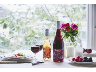 青山フラワーマーケットオリジナルラベル「ボージョレ・ヌーボー」が好評につき今年も発売決定!解禁日には花とワインで素敵なひとときを。