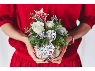 [青山フラワーマーケット]クリスマス限定フラワーギフト 販売開始。今年は、雪の中に咲いた、心温めるアレンジメント「ジーヴル」。