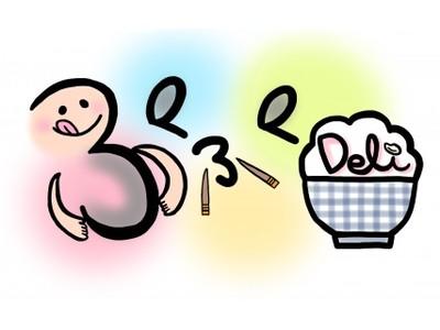 """薬剤師と管理栄養士が監修開発!!""""健康""""+""""美味しい""""「ふくふくデリ」新発売!"""
