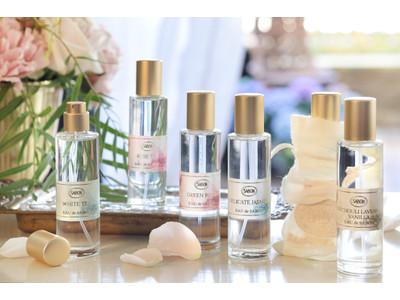 繊細に変化する心や気持ちに寄り添い、気分やシーンに合わせて選べる9種の香り。持ち運びにも便利なオードトワレが新登場