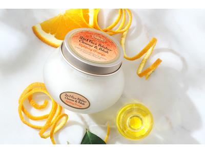 洗顔と角質ケアを同時に叶えるフェイスポリッシャーに、スイートオレンジの香りが限定で登場
