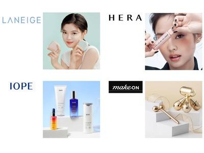 韓国を代表するコスメ・美容グループ企業アモーレパシフィック「LANEIGE」 「HERA」 「IOPE」 「MAKEON」の人気4ブランド Amazon公式ショップを開設
