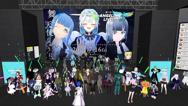 大盛況!VRダンスライブ「ANGELING LIVE!! No.1」 イベント開催レポート!