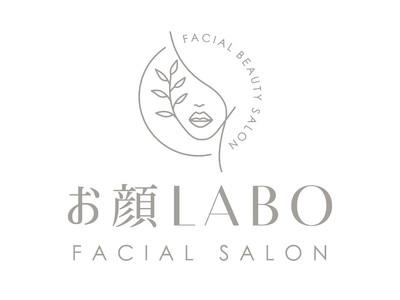 【NEW OPEN】結果にこだわり女性のQOL向上を目指すフェイシャルエステ「お顔LABO」が大阪市福島に2021年8月初旬OPEN