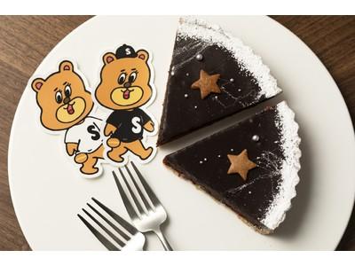 福岡の人気コーヒーショップ「NO COFFEE」&姉妹店のベイクショップ「ON SUGAR」とコラボホリデープランを「THE LIVELY福岡博多」で予約開始