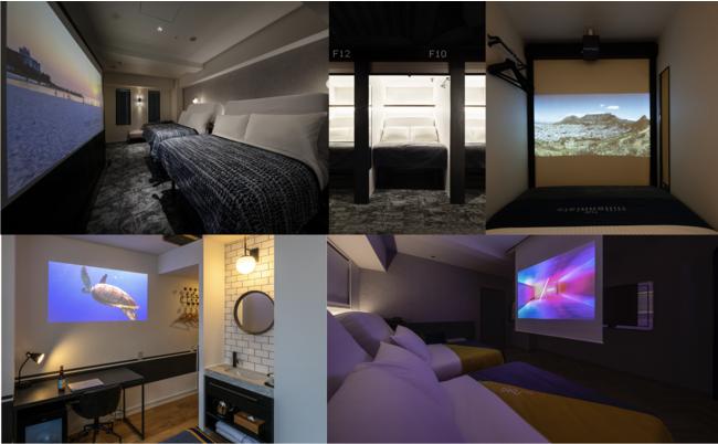 スポーツやライブをホテルでプライベートビューイング。 大画面プロジェクターとリクライニングベッドで楽しむシアタールームが...