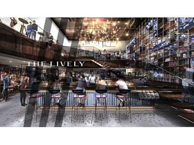 グローバルエージェンツが福岡にライフスタイルホテルを開業