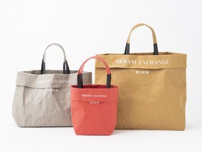 【A|X アルマーニ エクスチェンジ】紙のショッピングバッグがおしゃれに変身?軽くて持ちやすい新作バッグが登場!