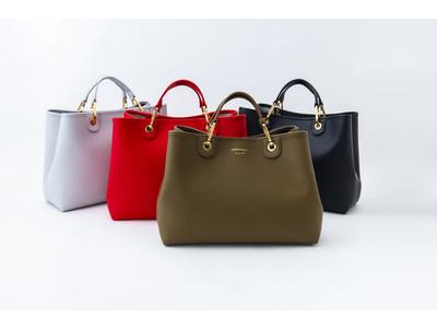 【エンポリオ アルマーニ】大人気レディースバッグ「MyEA」から新作モデルが登場