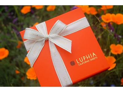 ロサンゼルスの高級スイーツブランドLUPHIA(ルフィア) が、松屋銀座のギンザ バレンタイン ワールドに待望の再上陸!今年はオンラインでお取り寄せも可能に!