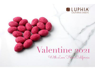 バレンタインにピンクのアーモンド登場!LAの大人気スイーツブランドLUPHIA (ルフィア)が、松屋銀座にてバレンタイン限定出店中!