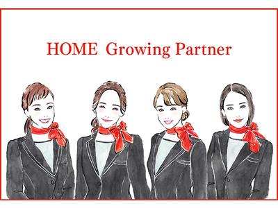 花王「est(エスト)」のLINEを活用したデジタルサービス ご自宅でもお客様のスキンケアをサポートする『HOME Growing Partner』を開始 2021年1月26日からスタート