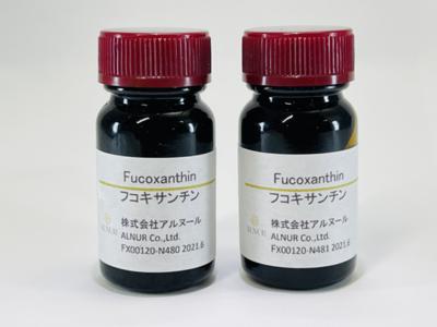 株式会社アルヌール、研究試薬用フコキサンチンが販売可能へ !!