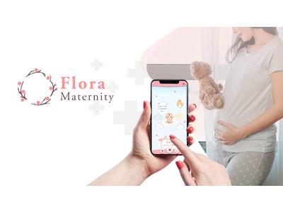 Flora株式会社は女性が安心して妊活・出産・育児を迎えるようにITソリューションを展開しはじめました。大阪大学とコラボレーションしながら独自AIを開発し、21世紀ならではのヘルスケアを提供します。