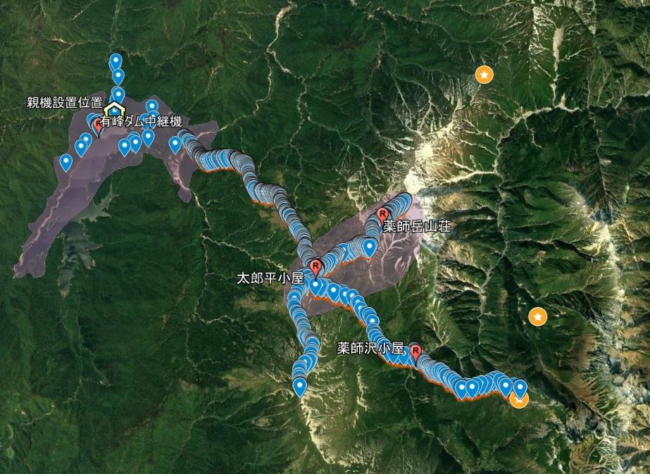 北アルプス登山道をカバーするIoT通信インフラを構築中。薬師岳周辺にてLPWAを活用したIoT通信テストに成功。