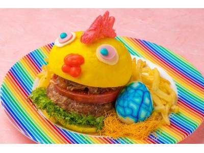 パワフルカラー溢れる空間&FOODで身も心も元気に!3/13(金)から「KAWAII MONSTER CAFE」で春フェア『KAWAII×Sakura×Easter 2020 』開催!