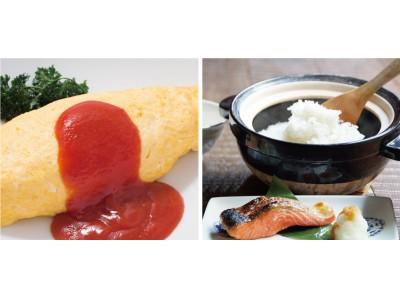 """いよいよ開店!洋食と和食、選べる二つの日本食を""""おはし""""で堪能。「六本木洋食 おはし」「小割烹おはし 六本木」2020年6月5日(金)六本木ヒルズ メトロハット/ハリウッドプラザにオープン"""