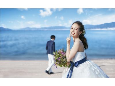 【広島で結婚式を挙げたい新郎新婦様と親御様へ】withコロナ時代の「年賀状×フォト婚プラン」「親から贈る結婚式プレゼントキャンペーン」スタート!