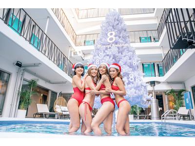 冬こそサウナ&プール!8HOTEL CHIGASAKI 無料宿泊券が当たるインスタキャンペーン