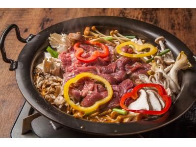 「カンガルー」や「イノシシ」など天然の野生獣の食肉=美味しくてヘルシーなジビエ肉の鍋が続々登場!『野獣鍋』