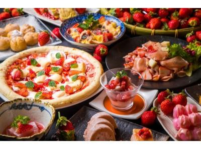 """目に美!舌に美!これぞ""""インスタ映え女王""""の高級いちご「あまおう」食べ放題も!上野の自然食ビュッフェ『大地の贈り物』にて「いちご尽くしのスイーツフェア」開催!"""