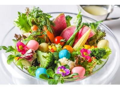 「イースターエッグ」や「うさぎ」をモチーフにした、カラフルポップな限定メニューで春の訪れをお祝い!「イースターフェア」開催!