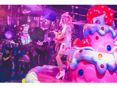 増田セバスチャンが手掛ける東京新名所『KAWAII MONSTER CAFE』3周年イベント開催レポート。ナイトシーンを鮮やかに彩る『KMC SHOW CASE』に新たなショーがお目見え!