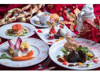 """写真映えも、食べ応えも、両方大満足のまさに""""ワンダーランド""""!! """"アリスのクリスマスパーティ""""特別メニュー予約受付中!"""