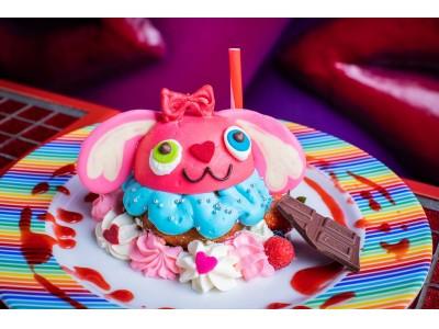 """バレンタイン本番前にKAWAII MONSTER CAFEで""""友スイーツ""""はいかが?今年のバレンタインはカラフル可愛い動物たちがテーマ!「Colorful Animal Valentine」販売"""
