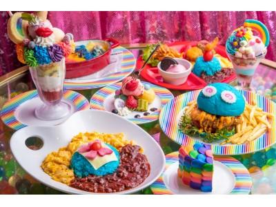 """「平成」から「令和」へ続くスペシャルウィーク到来!""""虹色Rainbow(架け橋)""""をテーマに、ファミリー..."""