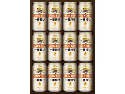 「キリン一番搾り生ビールセット」をはじめ、合計24種類※1をラインアップ 2021年キリンビール歳暮ギフトセットを発売
