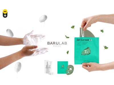 《肌科学を通して肌を整える》韓国発スキンケアメーカーBARULABから『落とす』スキンケアの新シリーズ、貼る「ミント*¹クレイ*²マスク」と糸泡洗顔「コクーンクレンジングフォーム」が新発売