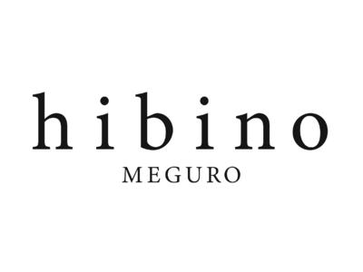 ananにも取り上げられたセレクトショップ【hibino】は10月15日(金)よりhibino店舗を撮影用の貸しスペースとしてのレンタル利用を開始いたします