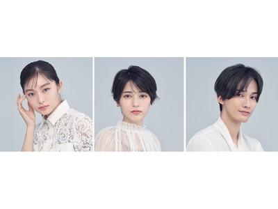 銀座化粧堂、3本のスティックでアイメイクを完成させるメソッドを提案 本日よりECサイトよりキャンペーン開始