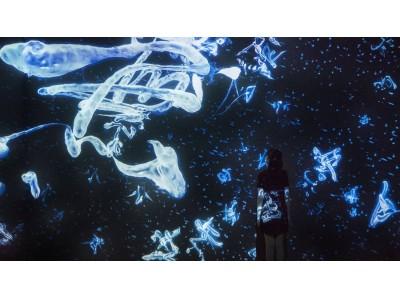 チームラボ、「Love Letter Project '17」展(東京・恵比寿)にて、紫舟氏とのコラボレーションによる、デジタルアート作品展示。2017/10/7~10/9